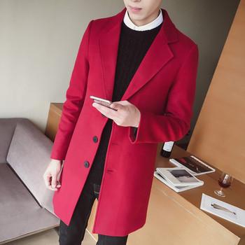 Ανδρικό μακρύ παλτό σε διάφορα χρώματα - Badu.gr Ο κόσμος στα χέρια σου 1df6a2f8664