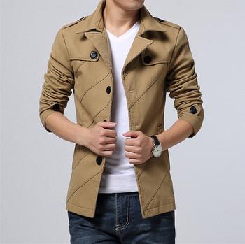 Мъжко палто с декоративни копчета
