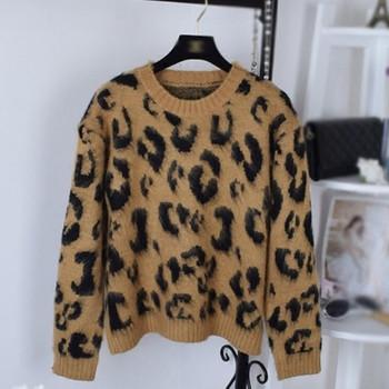 Дамски пуловер с принт в няколко цвята